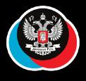 Общественное движение Донецкая Республика