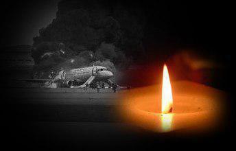 Соболезнование Главы ДНР Дениса Пушилина по поводу авиакатастрофы в аэропорту Шереметьево